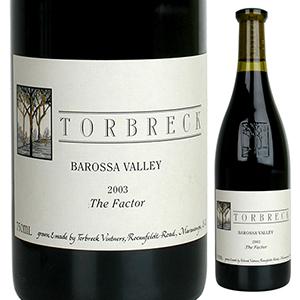 【送料無料】ザ ファクター 2003 トルブレック 750ml [赤]The Factor Torbreck