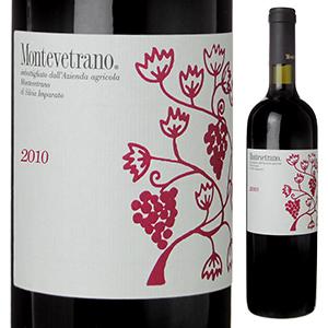 【6本~送料無料】モンテヴェトラーノ 2010 モンテヴェトラーノ (シルヴィア インパラート) 750ml [赤]Montevetrano Montevetrano [シルヴィア インパラート]