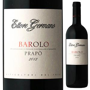 【6本~送料無料】バローロ プラポ 2012 エットーレ ジェルマーノ 750ml [赤]Barolo Prapo Ettore Germano