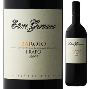 【6本~送料無料】バローロ プラポ 2009 エットーレ ジェルマーノ 750ml [赤]Barolo Prapo Ettore Germano