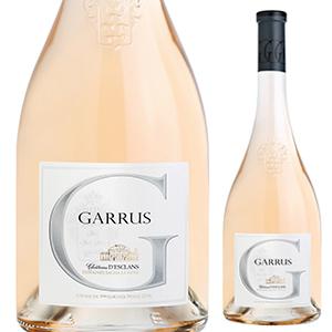 【6本~送料無料】ガリュス 2016 シャトー デスクラン 750ml [ロゼ]Garrus Chateau Desclans
