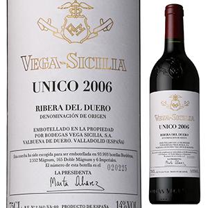 【送料無料】ウニコ 2010 ボデガス ベガ シシリア 750ml [赤]Unico Bodegas Vega Sicilia