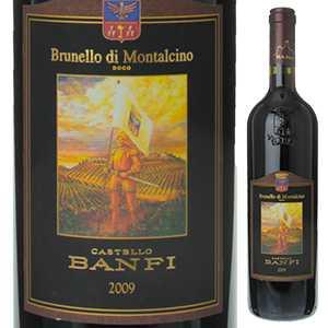【6本~送料無料】ブルネッロ ディ モンタルチーノ 2014 バンフィ 750ml [赤]Brunello Di Montalcino Castello Banfi [ブルネロ]