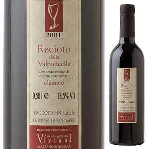 【6本~送料無料】レチョート デッラ ヴァルポリチェッラ 2011 ヴィヴィアーニ 500ml [甘口赤]Recioto Della Valpolicella Viviani