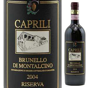 【6本~送料無料】ブルネッロ ディ モンタルチーノ リゼルヴァ 2008 カプリーリ 750ml [赤]Brunello Di Montalcino Docg Riserva Caprili [ブルネロ]