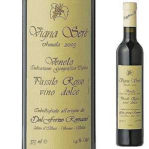 【送料無料】 [375ml]ヴィーニャ セレ 2004 ダル フォルノ ロマーノ [ハーフボトル][甘口赤]Vigna Sere Azienda Agricola Dal Forno Romano