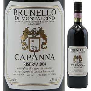 【6本~送料無料】ブルネッロ ディ モンタルチーノ リゼルヴァ 2013 カパンナ 750ml [赤]Brunello Di Montalcino Riserva Capanna [ブルネロ]