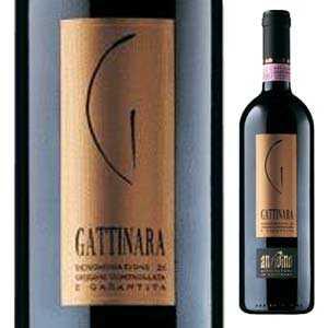 【6本~送料無料】ガッティナーラ 2011 アンツィヴィーノ 750ml [赤]Gattinara Anzivino