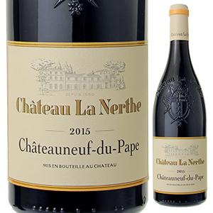 【送料無料】シャトーヌフ デュ パプ ルージュ キュヴェ デ カデット 2015 シャトー ラ ネルト 750ml [赤]Chateauneuf-Du-Pape Rouge Cuvee Des Cadettes Chateau La Nerthe