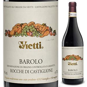 【送料無料】バローロ ロッケ ディ カスティリオーネ 2015 ヴィエッティ 750ml [赤]Barolo Rocche Di Castiglione Vietti