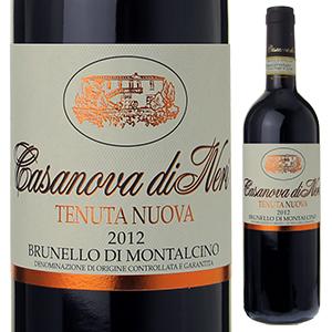 【6本~送料無料】ブルネッロ ディ モンタルチーノ テヌータ ヌオヴァ 2012 カサノヴァ ディ ネリ 750ml [赤]Brunello Di Montalcino Tenuta Nuova Casanova Di Neri [ブルネロ]