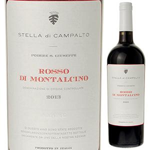 【6本~送料無料】ロッソ ディ モンタルチーノ 2014 サン ジュゼッペ 750ml [赤]Rosso Di Montalcino San Giuseppe