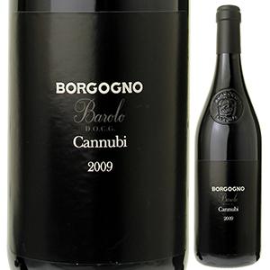 【送料無料】バローロ カンヌビ 2009 ボルゴーニョ 750ml [赤]Barolo Cannubi Borgogno