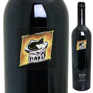 【6本~送料無料】ヌーン リザーブ カベルネ 2016 ヌーン ワイナリー 750ml [赤]Noon Reserve Cabernet Noon Winery