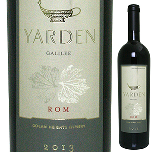 【送料無料】ヤルデン ロム 2013 ゴラン ハイツ ワイナリー 750ml [赤]Yarden Rom Golan Heights Winery