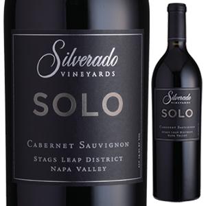 【6本~送料無料】カベルネ ソーヴィニョン ソロ スタッグス リープ ディストリクト 2014 シルヴァラード ヴィンヤーズ 750ml [赤]Cabernet Sauvignon Solo Stag's Leap District Silverado Vineyards