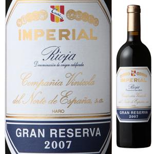 【6本~送料無料】クネ リオハ インペリアル グラン レセルバ 2007 1500ml [赤] [マグナム・大容量]Cune Rioja Imperial Gran Reserva