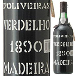 【送料無料】[2月7日(金)以降発送予定]マデイラ ヴェルデーリョ 1890 ペレイラ ドリヴェイラ 750ml [マデイラ]Madeira Verdelho Pereira D'oliveira