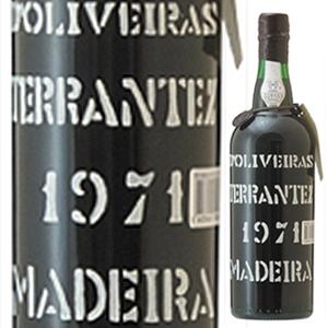 【送料無料】マデイラ テランテス 1971 ペレイラ ドリヴェイラ 750ml [マデイラ]Madeira Terrantez Pereira D'oliveira