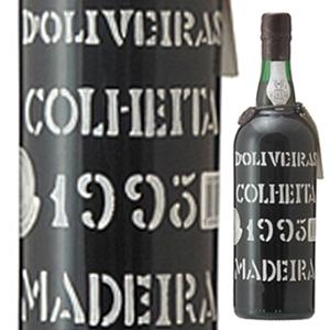 【6本~送料無料】マデイラ オールド ワイン 1995 ペレイラ ドリヴェイラ 750ml [マデイラ]Madeira Old Wine Pereira D'oliveira