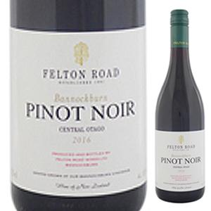 【6本~送料無料】ピノ ノワール バノックバーン 2017 フェルトン ロード 750ml [赤]Pinot Noir Bannockburn Felton Road