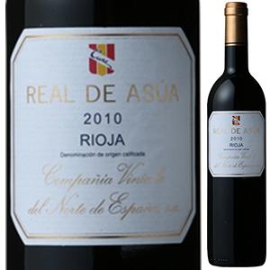 【6本~送料無料】クネ リオハ レアル デ アスア 2010 750ml [赤]Cune Rioja Real De As a