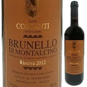 【送料無料】ブルネッロ ディ モンタルチーノ リゼルヴァ 2012 コンティ コスタンティ 750ml [赤]Brunello Di Montalcino Riserva Conti Costanti [ブルネロ]