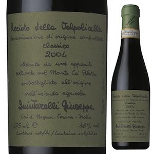 【送料無料】 [375ml]レチョート デッラ ヴァルポリチェッラ クラシコ 2004 ジュゼッペ クインタレッリ [ハーフボトル][赤]Recioto Classico Giuseppe Quintarelli [クラッシコ]