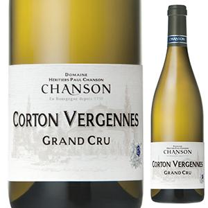 【6本~送料無料】コルトン ヴェルジェンヌ グランクリュ 2015 ドメーヌ シャンソン 750ml [白]Corton Vergennes Grand Cru Domaine Chanson