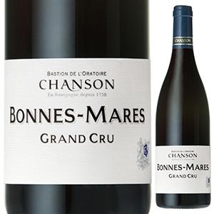 【送料無料】ボンヌ マール グラン クリュ 2015 ドメーヌ シャンソン 750ml [赤]Bonnes-Mares Grand Cru Domaine Chanson