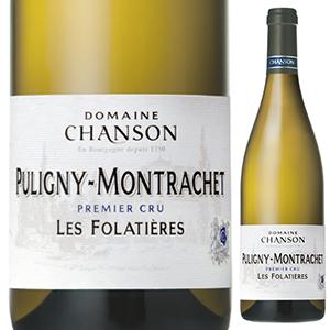 【6本~送料無料】ピュリニー モンラッシェ プルミエ クリュ レ フォラティエール 2015 ドメーヌ シャンソン 750ml [白]Puligny-Montrachet 1er Cru Les Folatieres Domaine Chanson