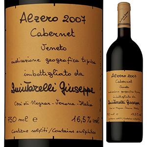 【送料無料】アルゼロ カベルネ 2007 ジュゼッペ クインタレッリ 750ml [赤]Alzero Cabernet Giuseppe Quintarelli