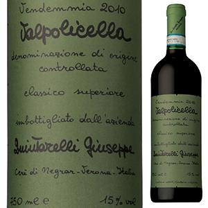 【6本~送料無料】ヴァルポリチェッラ クラシコ 2011 ジュゼッペ クインタレッリ 750ml [赤]Valpolicella Classico Giuseppe Quintarelli
