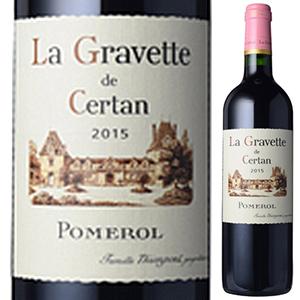 【6本~送料無料】ラ グラヴェット ド セルタン 2017 (ヴュー シャトー セルタンセカンドワイン) 750ml [赤]La Gravette De Certan