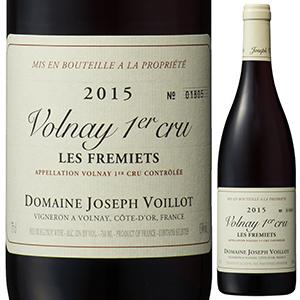 【6本~送料無料】[8月20日(木)以降発送予定]ヴォルネイ プルミエ クリュ レ フルミエ 2017 ジョセフ ヴォワイヨ 750ml [赤]Volnay 1er Les Fremiets Joseph Voillot