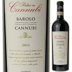 【6本~送料無料】カンヌビ バローロ 2011 テヌータ カレッタ 750ml [赤]Cannubi Barolo Tenuta Carretta