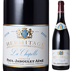 【送料無料】エルミタージュ ラ シャペル 2003 ポール ジャブレ エネ 750ml [赤]Hermitage La Chapelle Rouge Domaines Paul Jaboulet Aine