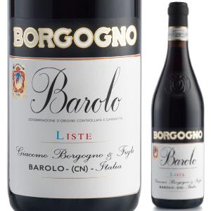 【6本~送料無料】バローロ リステ 2013 ボルゴーニョ 750ml [赤]Barolo Liste Borgogno