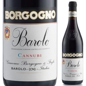 【送料無料】バローロ カンヌビ 2013 ボルゴーニョ 750ml [赤]Barolo Cannubi Borgogno