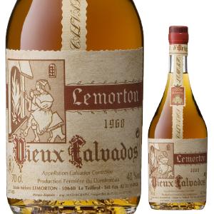 【送料無料】ヴュー カルヴァドス 1968 ルモルトン 700ml [カルヴァドス]Vieux Calvados Lemorton