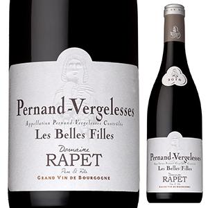 【6本~送料無料】ペルナン ヴェルジュレス レ ベル フィーユ 2017 ドメーヌ ラペ 750ml [赤]Pernand-Vergelesses Les Belles Filles Rouge Domaine Rapet