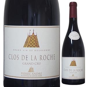 【6本~送料無料】クロ ド ラ ロッシュ グラン クリュ 2010 ピエール アンドレ 750ml [赤]Cdos De La Roche Grand Cru Pierre Andr