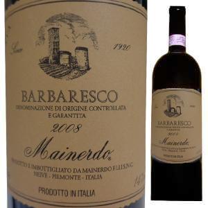 【6本~送料無料】バルバレスコ リゼルヴァ 2008 ヴィティヴィニコラ マイネルド 750ml [赤]Barbaresco Riserva Vitivinicola Mainerdo