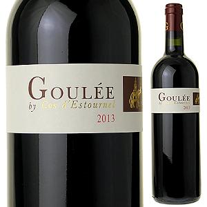 【6本~送料無料】グレ ルージュ 2013 (シャトー コス デストゥルネル) 750ml [赤]Goulee Rouge Chateau Cos D'estournel