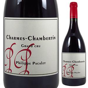 【送料無料】シャルム シャンベルタン グラン クリュ 2013 フィリップ パカレ 750ml [赤]Charmes Chambertin Grand Cru Philippe Pacalet