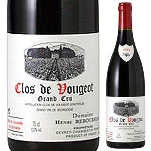 【送料無料】クロ ド ヴージョ グラン クリュ 1999 ドメーヌ アンリ ルブルソー 750ml [赤]Clos De Vougeot Domaine Henri Rebourseau