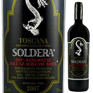 【送料無料】トスカーナ ソルデーラ 2007 カーゼ バッセ 750ml [赤]Toscana Soldera Case Basse(Gianfranco Soldera) [ジャンフランコ ソルデーラ]