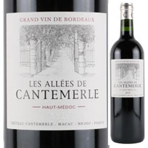 6本~送料無料 375ml レ 中古 ザレ ド カントメルル 海外輸入 2015 シャトー les 赤 ハーフボトル Cantemerle Allees de セカンドワイン