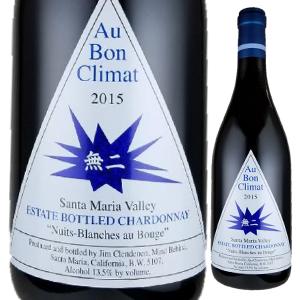 【送料無料】シャルドネ ニュイ ブランシュ 無二 2015 オー ボン クリマ ワイナリー 1500ml [白] [マグナム・大容量]Nuits-Blanches Chardonnay Au Bon Climat Winery