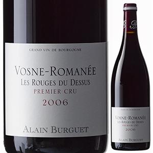 【送料無料】ヴォーヌ ロマネ プルミエ クリュ レ ルージュ デュ ドゥス 2014 ドメーヌ アラン ビュルゲ 750ml [赤]Vosne Romanee 1er Cru Les Rouge Du Dessus Domaine Alain Burguet